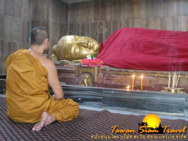 พระพุทธไสยาสน์ปางปรินิพพาน เมื่อวันแรกที่ไปถึงเมืองกุสินารา