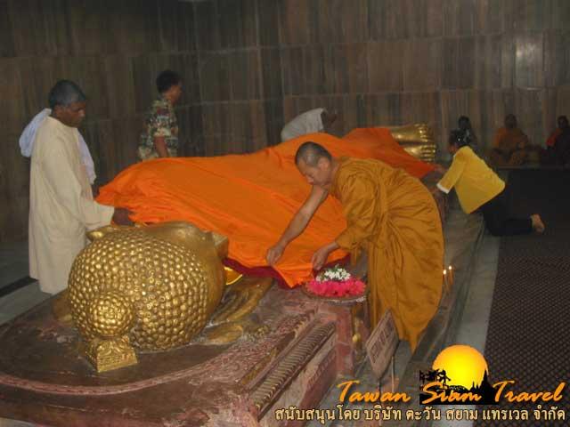 ครั้งหนึ่งในชีวิตที่ได้ถวายผ้าจีวรแด่พระพุทธไสยาสน์ปางปรินิพพาน