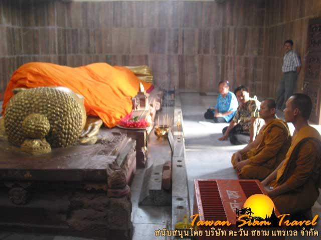 ได้ฟังธรรมบรรยายจากท่านพระมหา ดร.คมสรณ์ คุตฺตธมฺโม