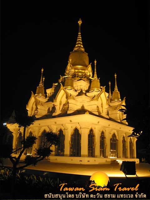 พระมหาเจดีย์ พระมหาธาตุเฉลิมราชศรัทธา วัดไทยกุสินาราเฉลิมราชย์
