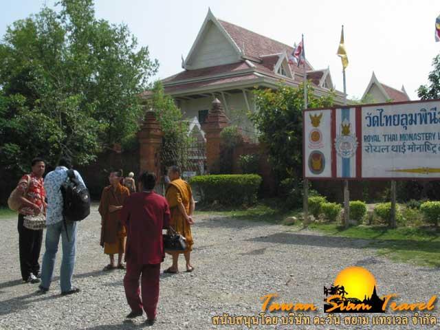อาณาบริเวณ วัดไทยลุมพินีมหาวิหาร ประเทศเนปาล