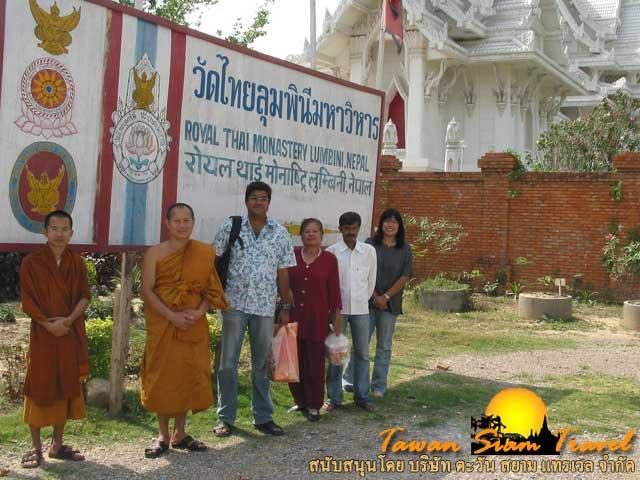 วัดไทยลุมพินี ประเทศเนปาล