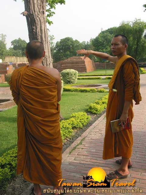 พระมหา ดร.คมสรณ์ คุตฺตธมฺโม ผู้เขียนหนังสือคู่มือเส้นทางบุญสู่สังเวชนียสถาน