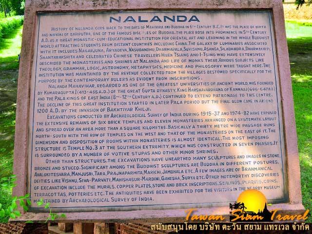 BuddhistPilgrimageNalanda05