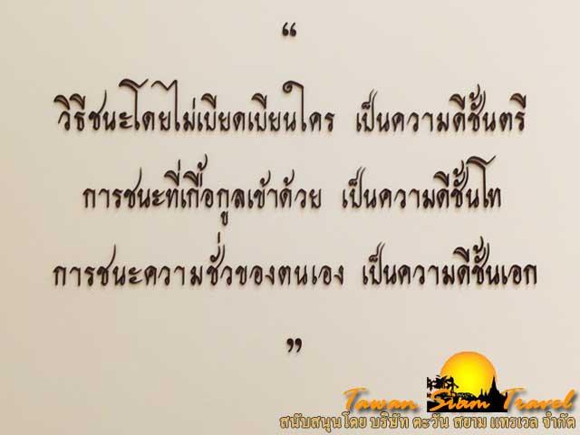 sgrj_052
